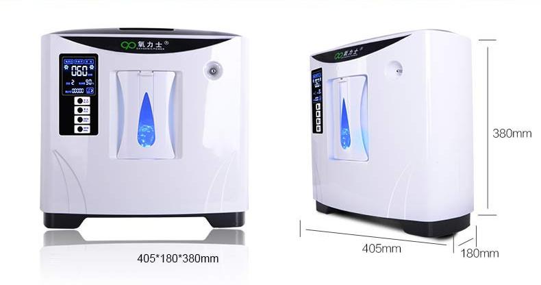 Kyslíkový koncentrátor XY-1 POWER - 6L, 90 %